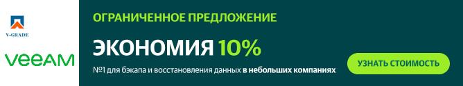 http://www.progressmedia.veeammktg.com?SWAPPID=91&RegPageID=5299471&swcampaignid=2333639&utm_source=VeeamMarketReach&utm_medium=Banner+Ads