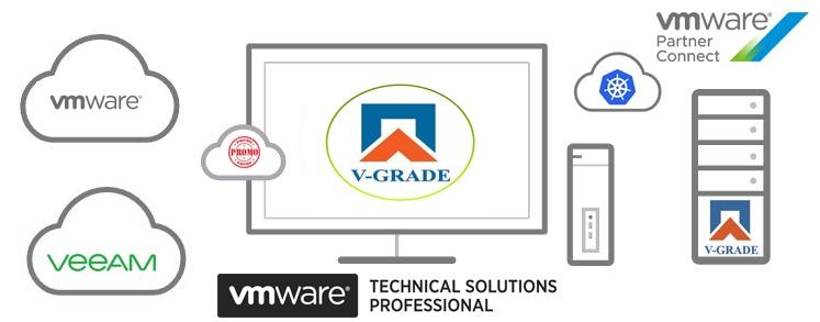 Купить лицензии VMware