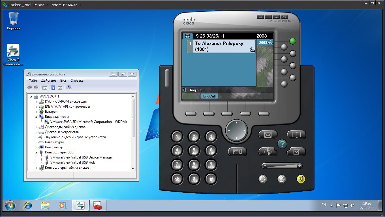 vmware view cisco communicator voip