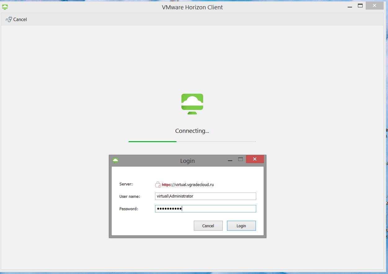 view client admin